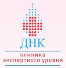 Центр детского здоровья ДНК Клиники