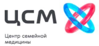 Клиника ЦЕНТР СЕМЕЙНОЙ МЕДИЦИНЫ АО
