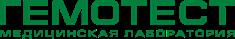 Гемотест Челябинск