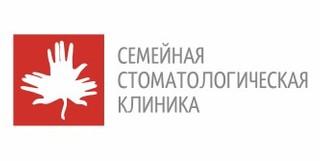 Семейная Стоматологическая Клиника на Героя Родионова
