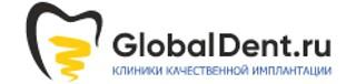 Глобал дент (GlobalDent)