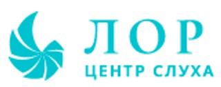 ЛОР Центр Слуха