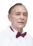 Бордюгов Владимир Павлович